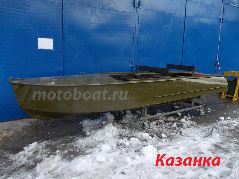расцветка лодок казанка