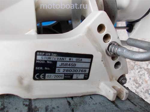 лодочный мотор johnson j5r4 цена