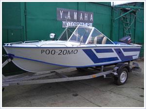 Спинка для лодки